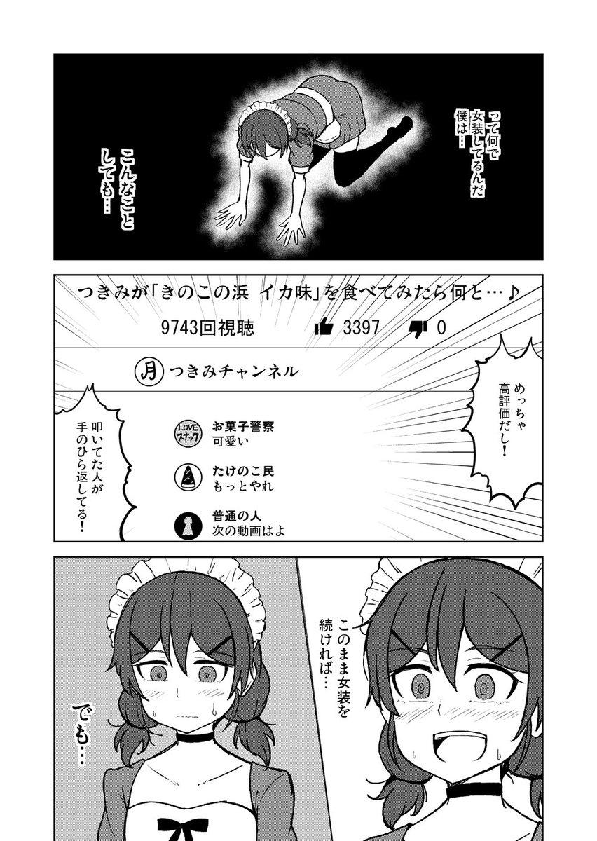 志真-sima-さんの投稿画像