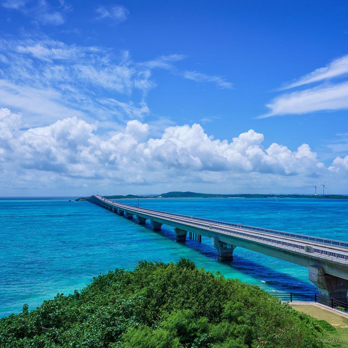 夏の橋を渡って。 (先日、沖縄県宮古島にて撮影) 今週もお疲れさまでした。おだやかな週末になりますように。