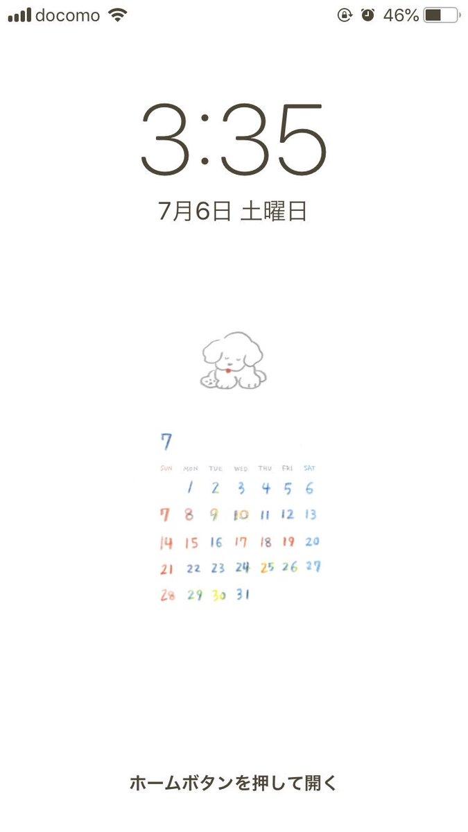 7月のカレンダーを作りました。 待ち受け画面に使ってください🍀🐶🌤