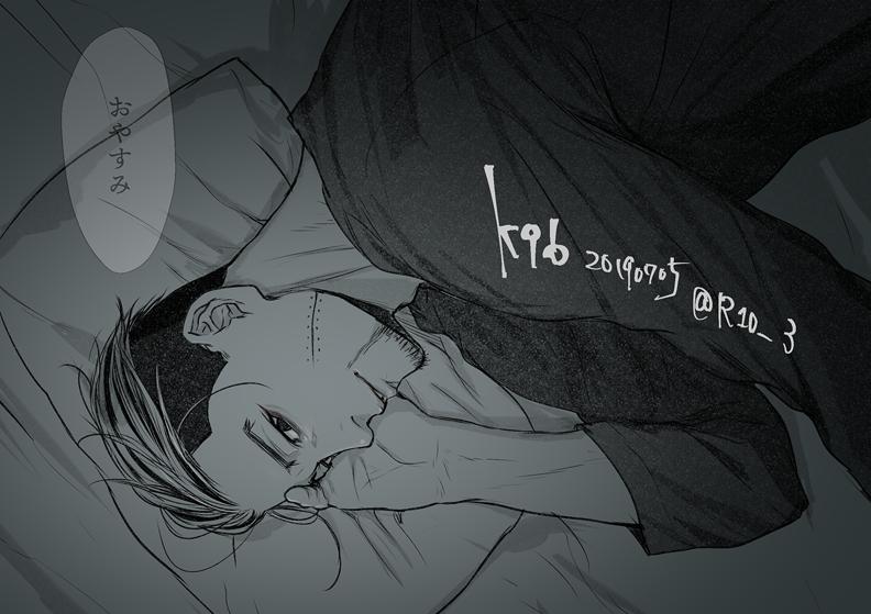 ゴールデンカムイ】おやすみるくな尾形くん🍼 Tweet added by K96 ...