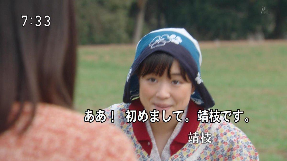 大原 櫻子 朝ドラ