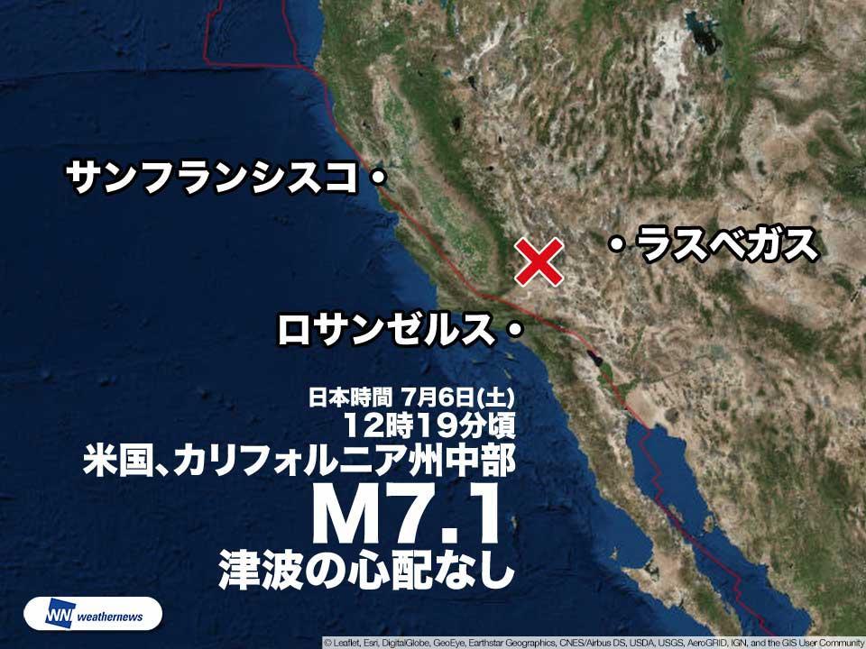 の 地震 海外