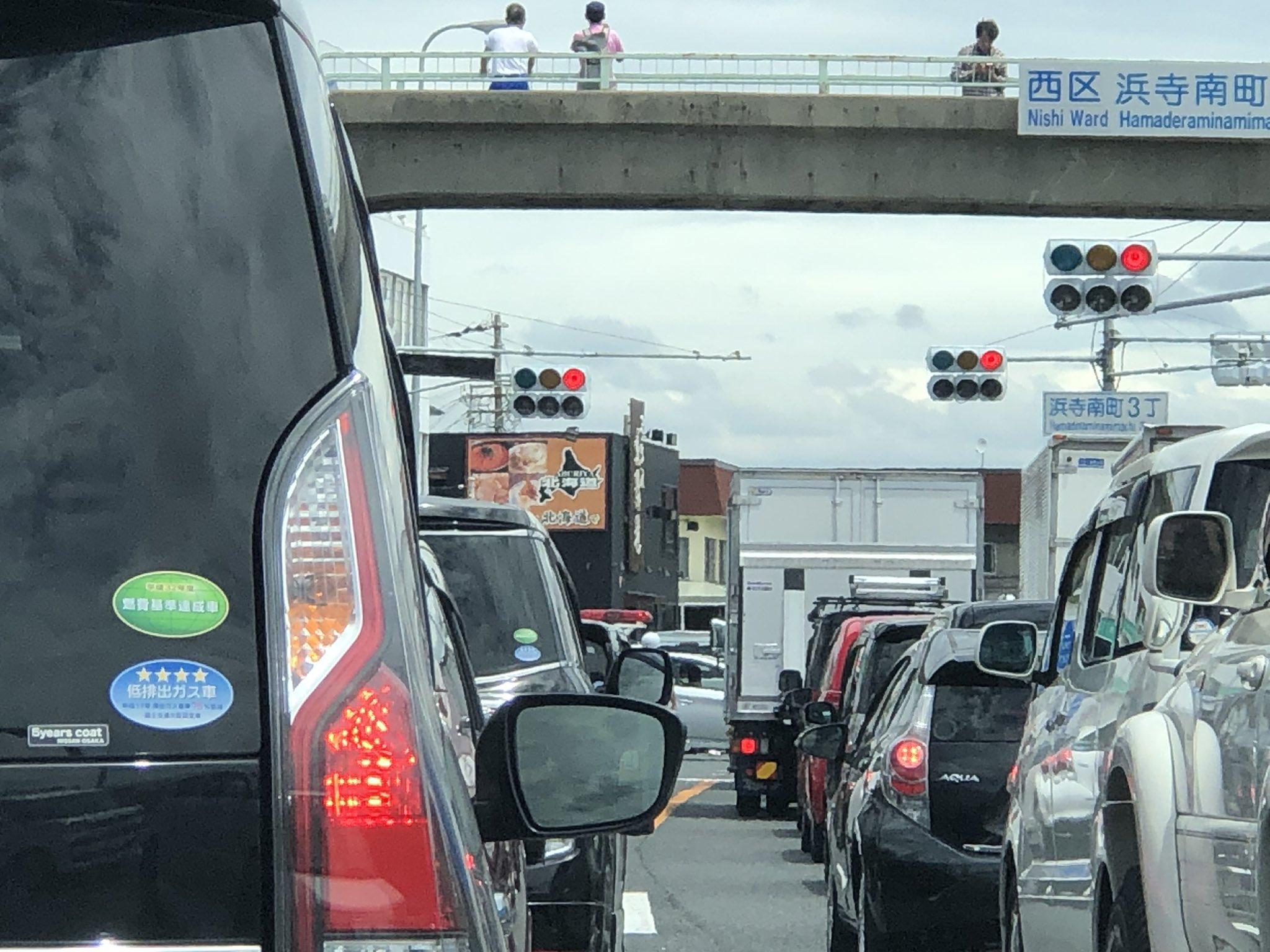 堺市西区浜寺南町の国道26号線で交通事故が起きた現場の画像