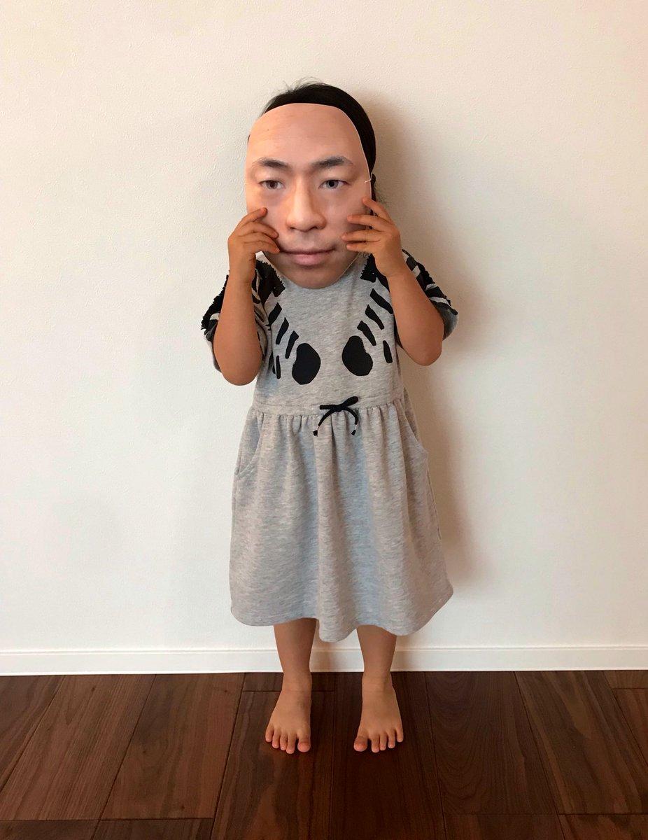 子供 田村 淳