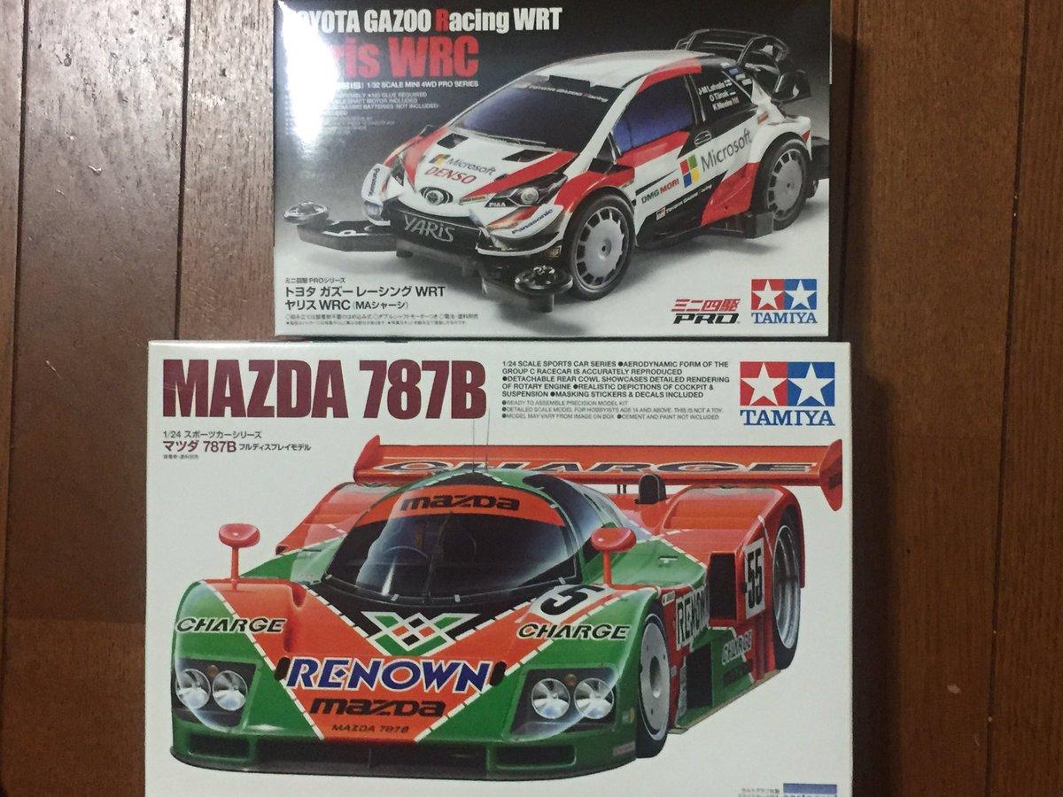 タミヤ 1/24 スポーツカーシリーズ No.352 マツダ 787B プラモデル 24352に関する画像16