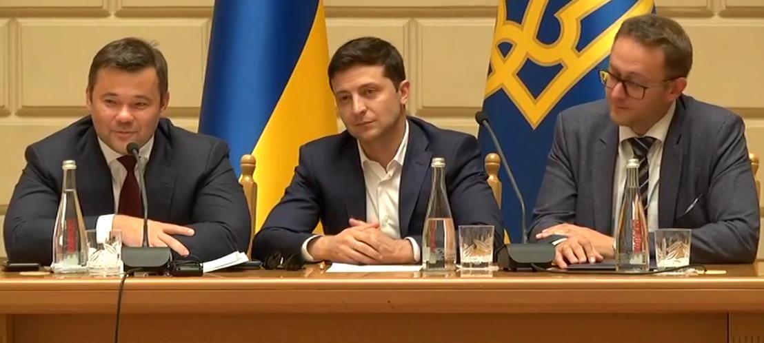 Львівську ОДА очолив юрист Мальський, - указ Зеленського - Цензор.НЕТ 8713