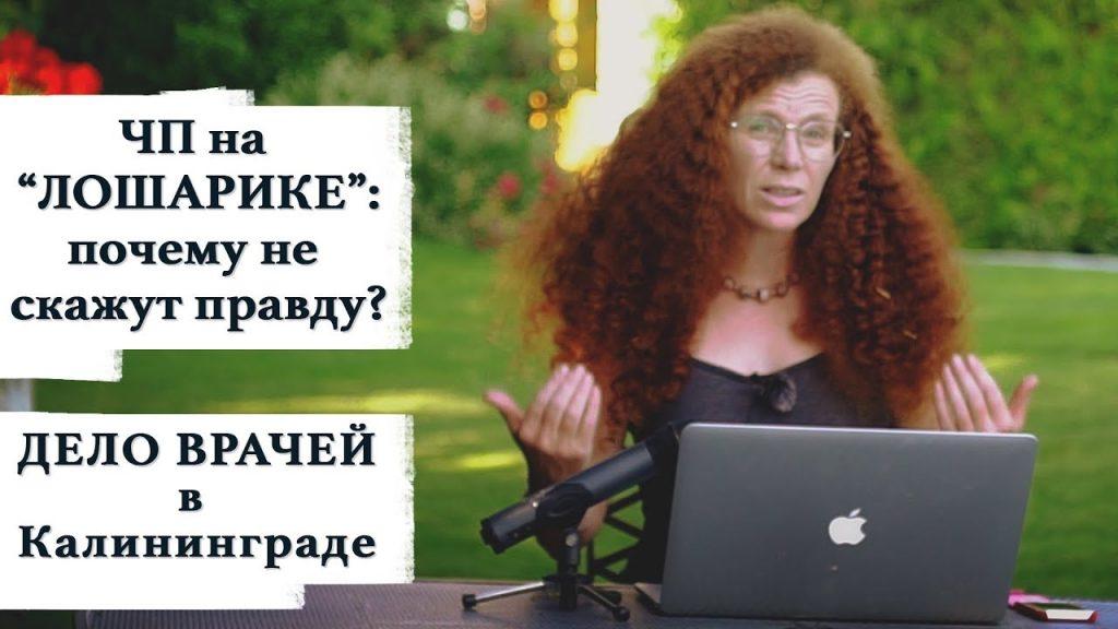 """""""Черный юмор"""" за государственный счет"""