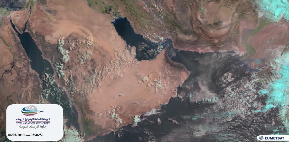 2674fa86d ... مدى الرؤية خاصة في المناطق المكشوفة، مع تحذيرات برياح قوية و أمواج عالية  داخل البحر، يرجى الحذر وتجنب الأنشطة البحرية. #قطرpic.twitter.com/WUA92IN8Ue