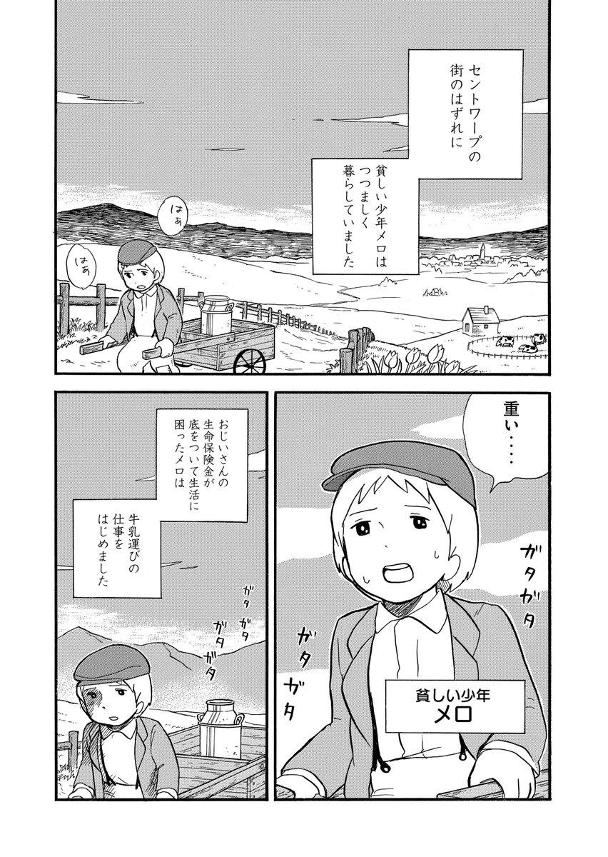 吉元ますめさんの投稿画像