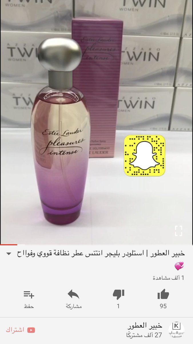 9d4ccbb77 خبير العطور (@Ibrahim3tor1) | Twitter
