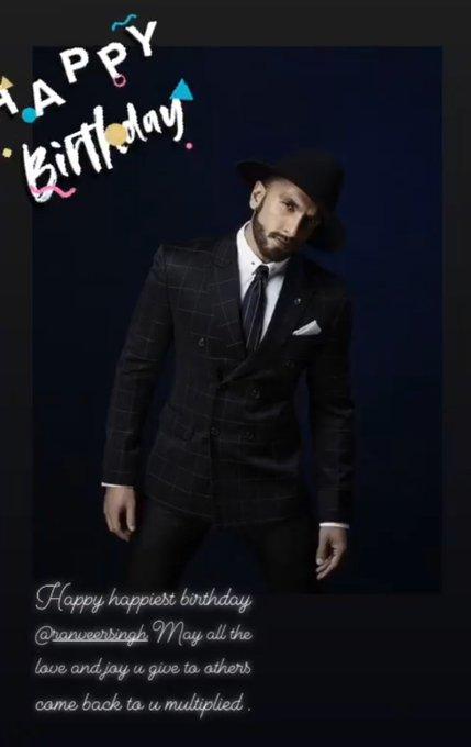Katrina Kaif wishes Ranveer Singh happy birthday