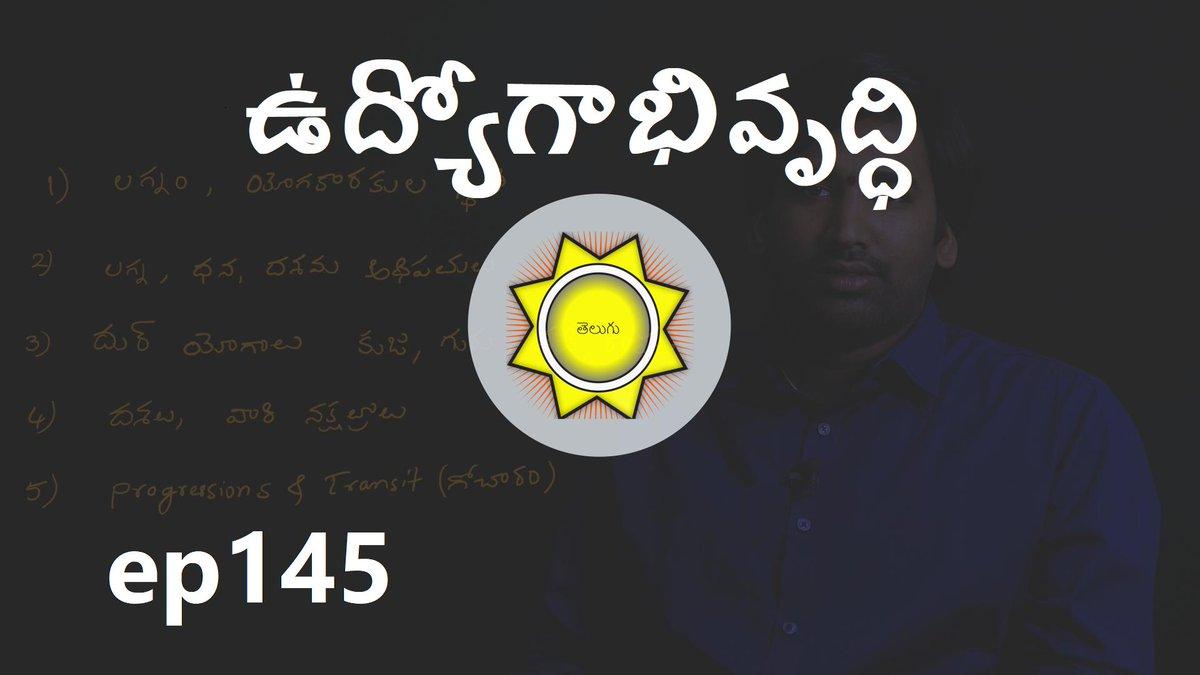 telugu astrology websites list