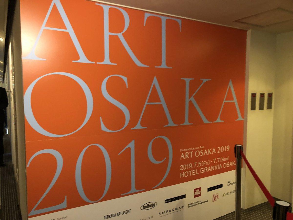 本日「ART OSAKA 2019」 に行ってきました。  写真 #上路市剛 #佐藤未希