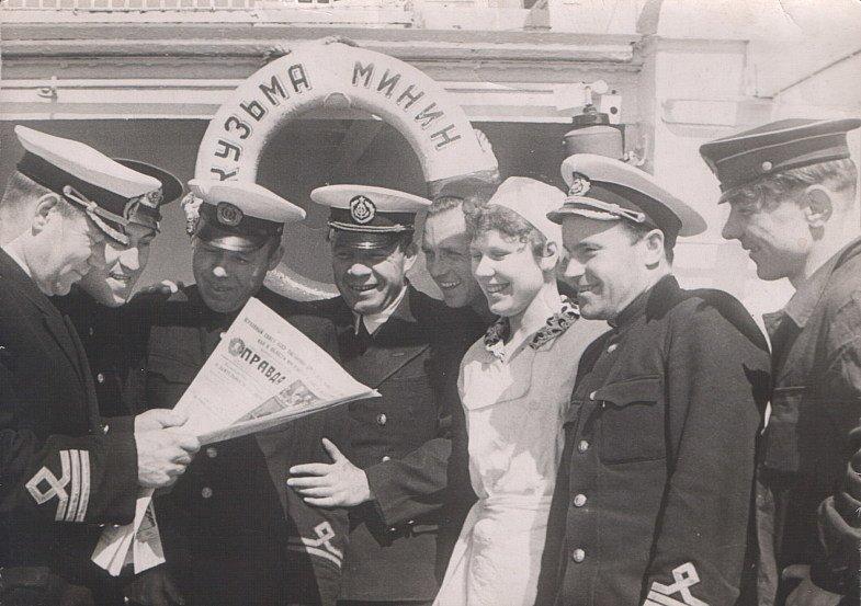 Форма пароходства моряка россии фото