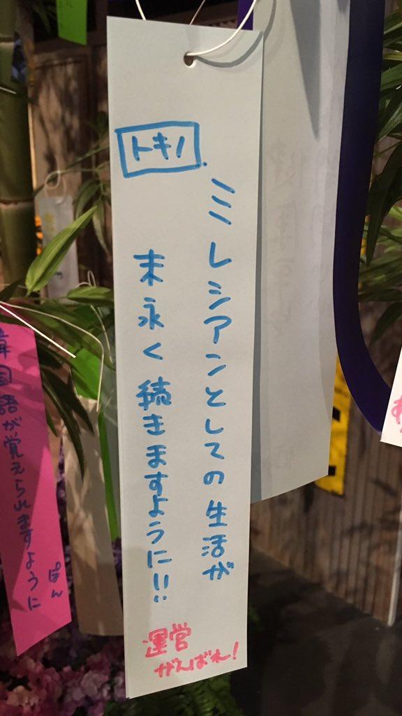 土岐乃/十岐乃さんの投稿画像