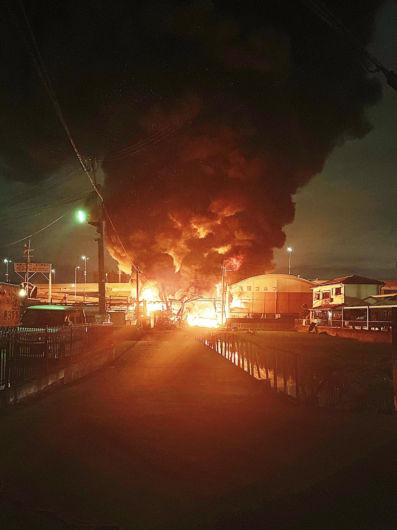 高槻市柱本で大規模な火事の現場の画像