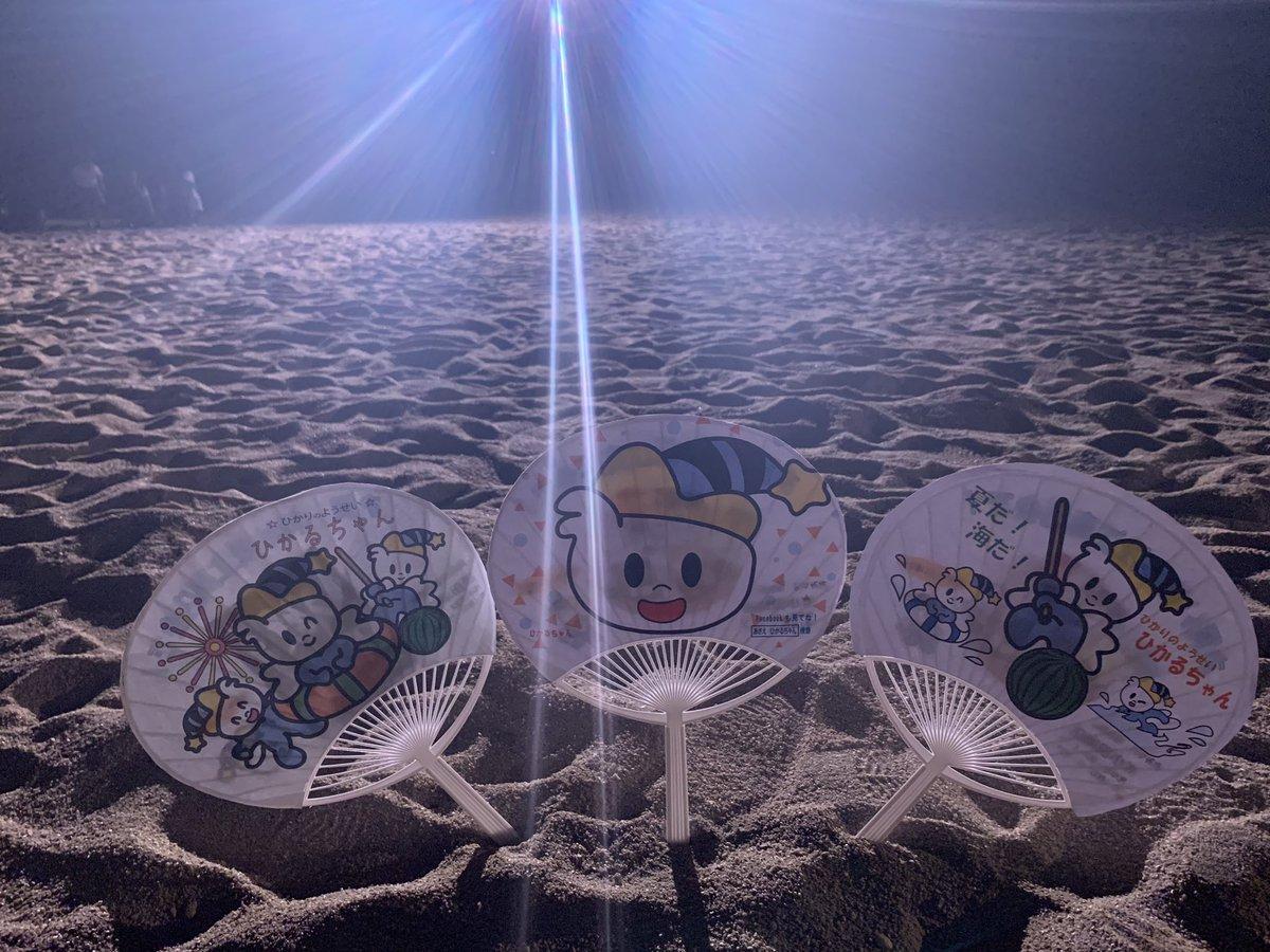 2019虹ヶ浜 渚のライトアップ #光市 #虹ヶ浜 #ひかるちゃん https://t.co/yLhEa7bZbA