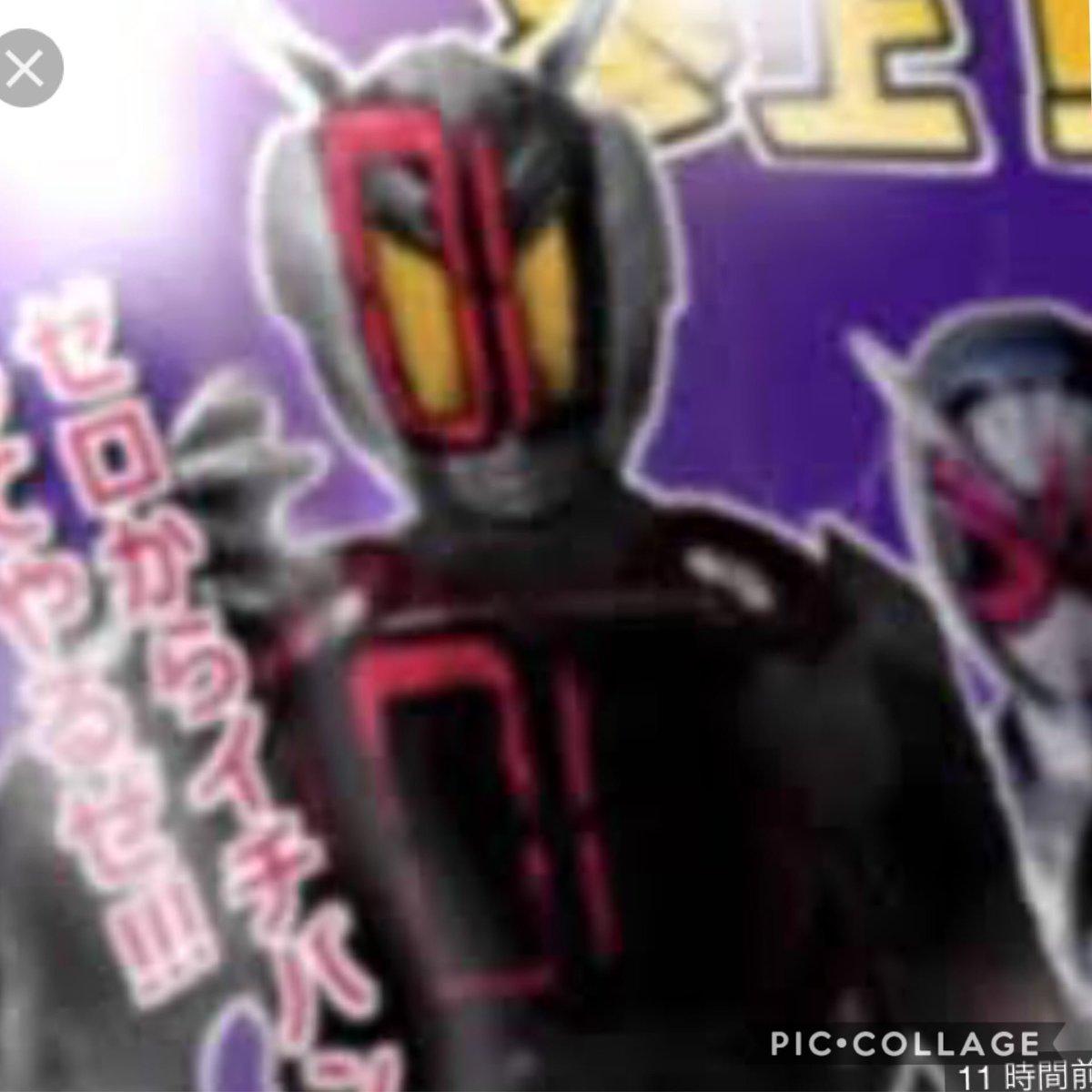 「仮面ライダーゼロワン Twitter」の画像検索結果