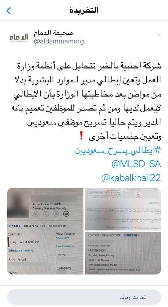 بدرية الجبر (@BadraihALjbr)   Twitter