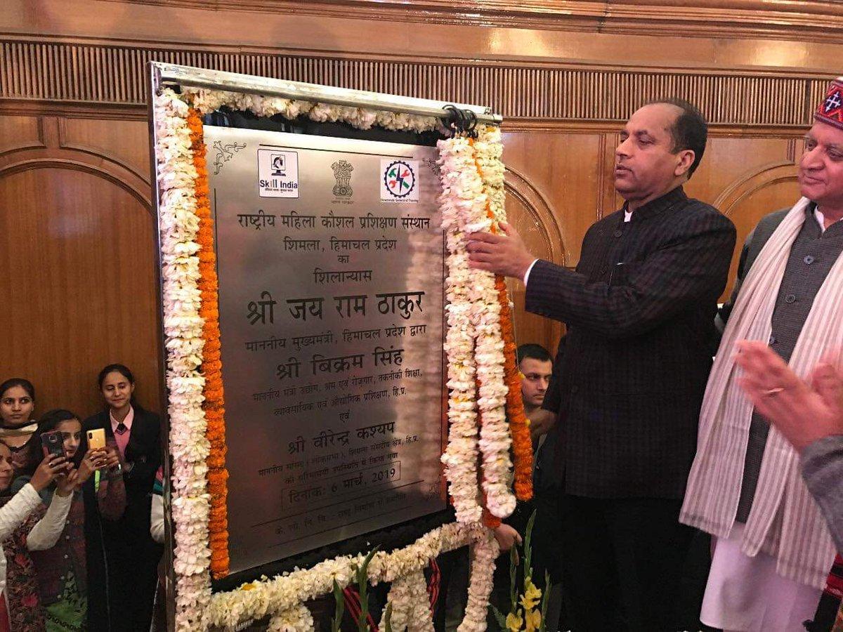 राष्ट्रीय महिला कौशल प्रशिक्षण संस्थान शिमला का शिलान्यास किया। करोड़ों की लागत से बनने वाला यह संस्थान बेटियों के कौशल बढ़ाने में मददगार साबित होगा। इस महत्वपूर्ण कार्य के लिए हमारी सरकार भी संस्थान की मदद के लिए प्रयासरत है: CM #शिखरकीओरहिमाचल