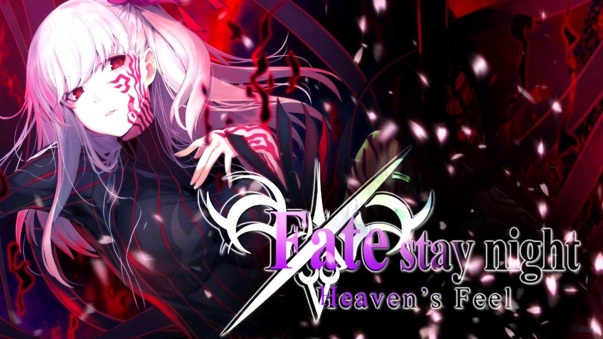 Fate Stay Night Heaven S Feel Ii Lost Butterfly Full Movie