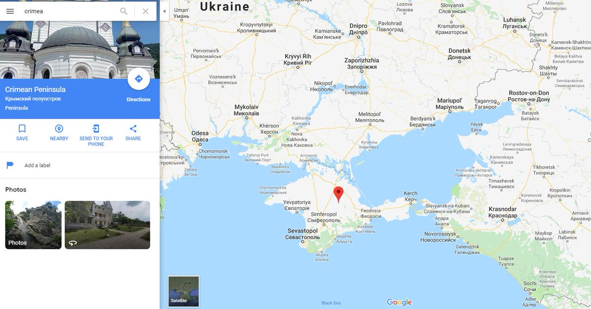 Google Map Of Russia.X Soviet On Twitter Russia Claims Google Maps Has Corrected Its