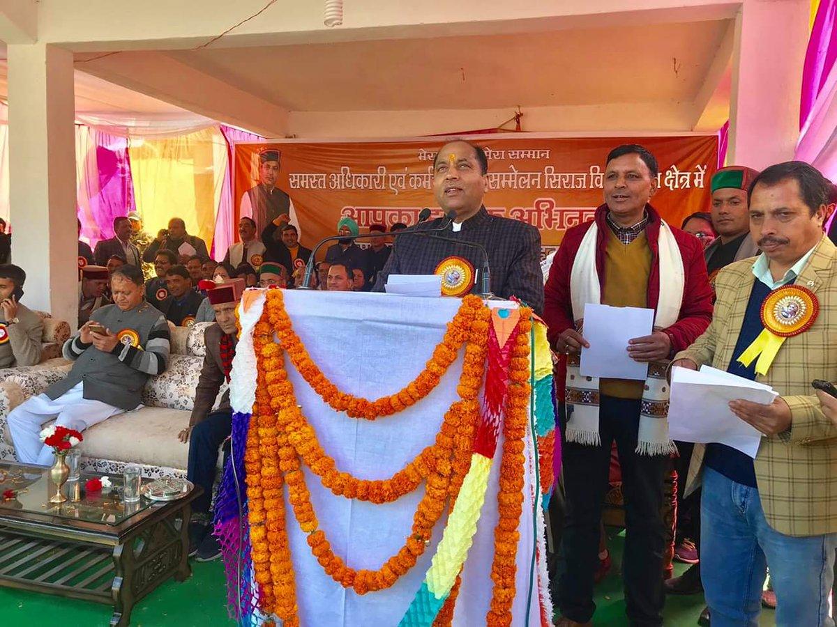 हमारे दुःख व सुख में सिराज की जनता ने कंधे से कंधा मिलाकर साथ दिया है।  आपको प्रत्येक सुविधा उपलब्ध करवाने के लिए हम वचनबद्ध हैं। क्षेत्र का विकास आपके सहयोग एवं आशीर्वाद से निरंतर किया जाएगा।  थुनाग में विशाल जनसभा को संबोधित किया : CM #शिखरकीओरहिमाचल