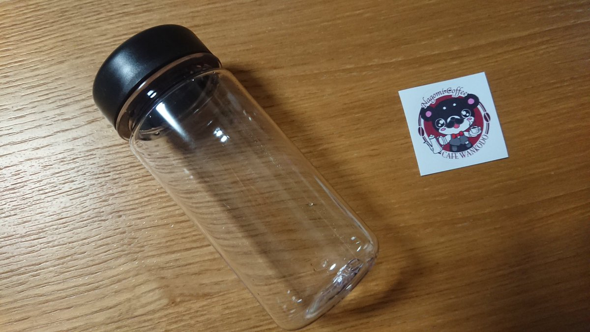 test ツイッターメディア - アイスコーヒーをボトルで買って、持っていくのに小分けをしました。 #セリア で買ってきた水筒に #柴田貞夫 シールを貼って。即席ボトルコーヒーの出来上がり~(*´∇`*) https://t.co/xyN5Ks3kYX