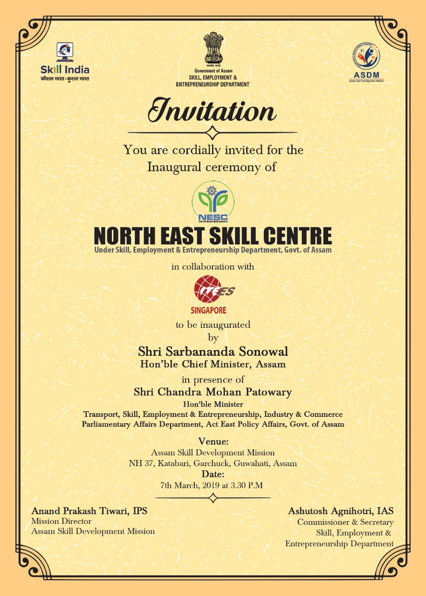 Assam Skill Development Mission cordially invites you to the