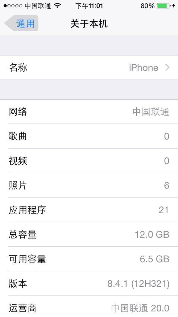 iOS8 4 1 hashtag on Twitter