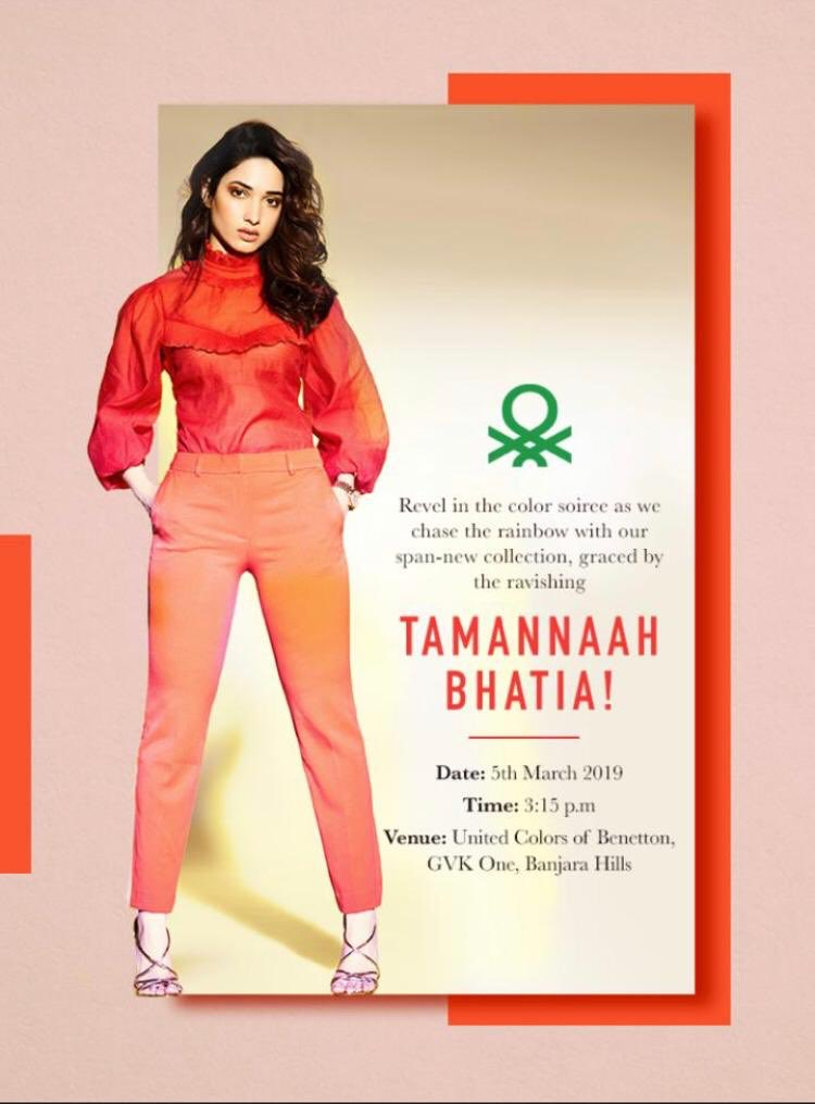 Hey Guys! I'm coming to the United Colors of Benetton for unveiling the SS19 collection GVK One Mall, Banjara Hills tomorrow at 3:30 p.m. See you there! @benetton_india