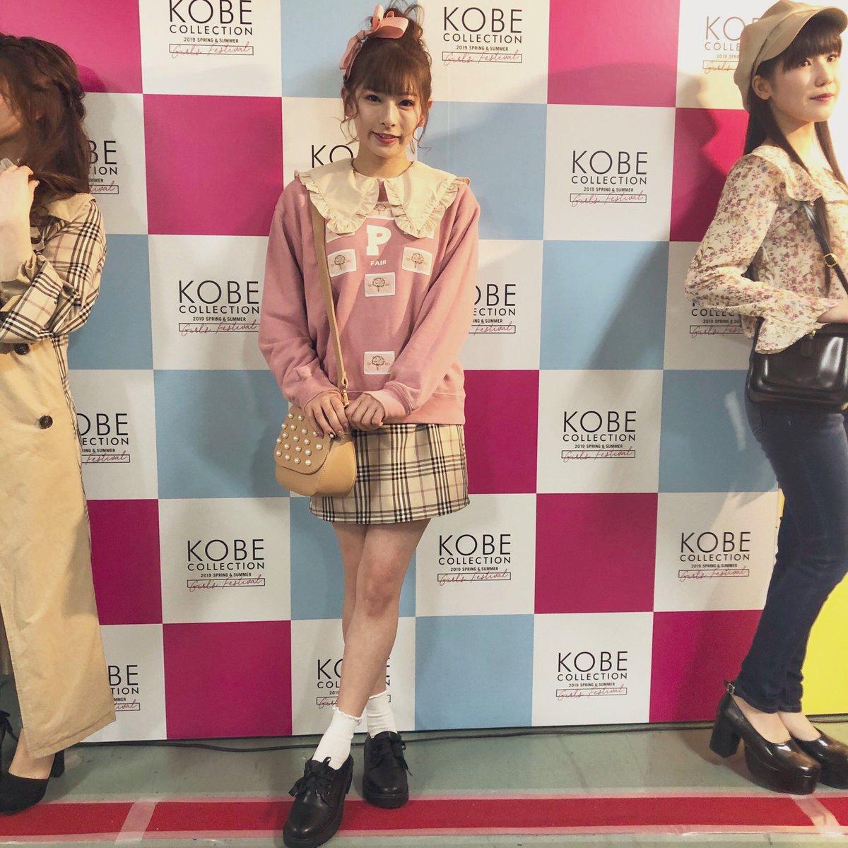 """🌸葉月 美優 🌙・*:.。❁ on Twitter: """"神戸コレクション楽しかったです ..."""