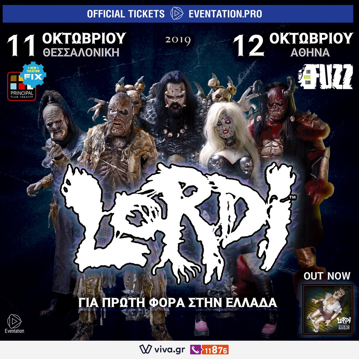It has been long overdue…  LORDI IS COMING TO GREECE!  We're bringing #Sextourcism to #Greece for two dates this coming October:  October 11th: #Thessaloniki - Principal Theatre October 12th: #Athens - FUZZ Club  Ticket information will be released soon! https://t.co/gMLLAa2lIF