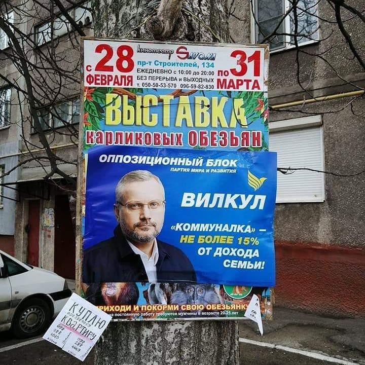 ЦВК затвердила витрати для 162 зі 199 окружних комісій на виборах президента - Цензор.НЕТ 5534