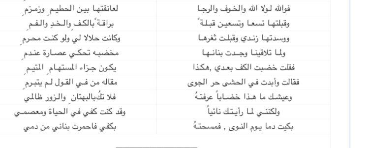 Sarah Najim Sarahnajim2 Twitter 2