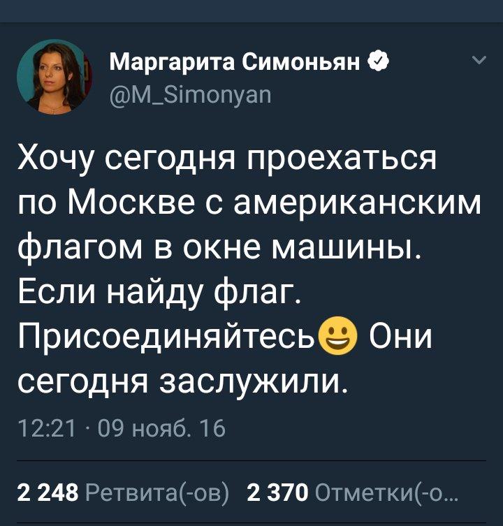 Трамп продлил санкции против России, введенные за агрессию против Украины - Цензор.НЕТ 7129