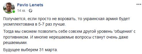 Син Гладковського подав позов про захист честі і гідності проти журналіста Бігуса - Цензор.НЕТ 243