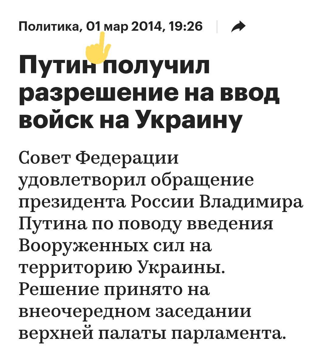 Кабмін планує запровадити режим надзвичайної ситуації по всій Україні на 30 днів, - Шмигаль - Цензор.НЕТ 7428