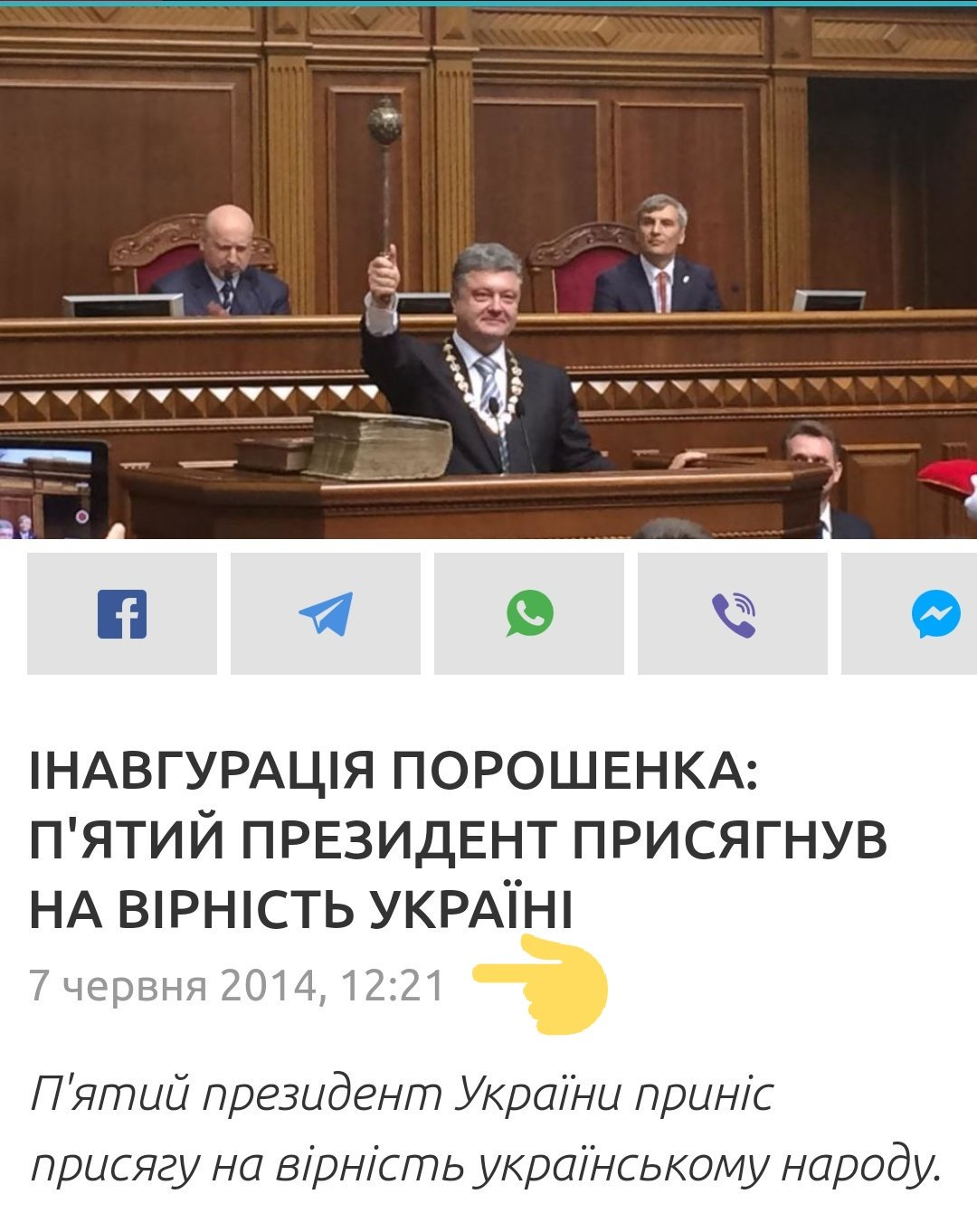 """Розведення військ уздовж усієї лінії розмежування на Донбасі - це не план """"А"""", - Яременко - Цензор.НЕТ 8366"""