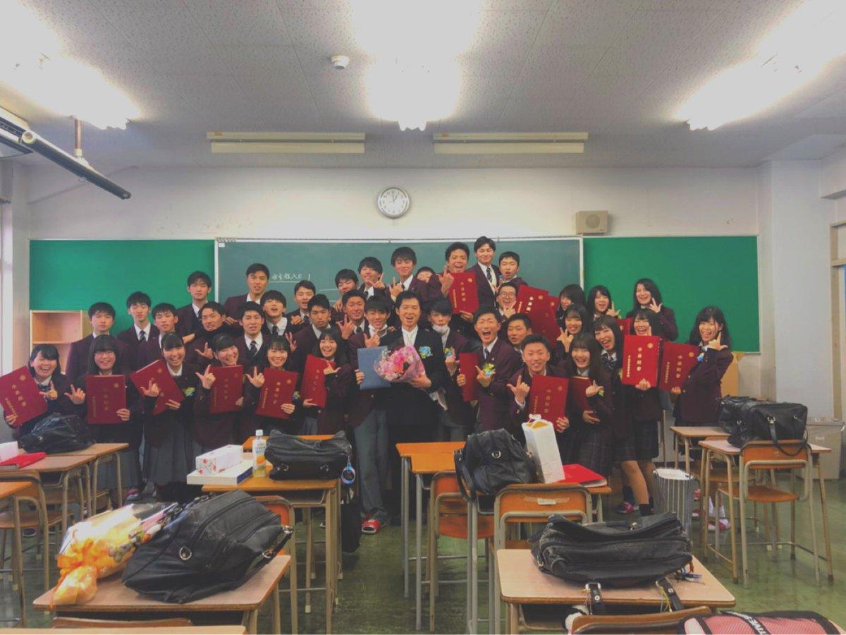 大学 unipa 平成 帝京