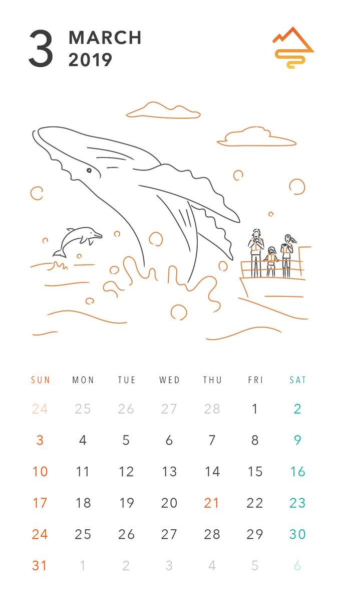 Sotoasobi そとあそび アウトドアレジャー予約サイト 3月のカレンダー壁紙を再度置いておきます W つ ホエールウォッチング カレンダー 壁紙 カレンダー壁紙 前回スペルを間違えていたのは内緒