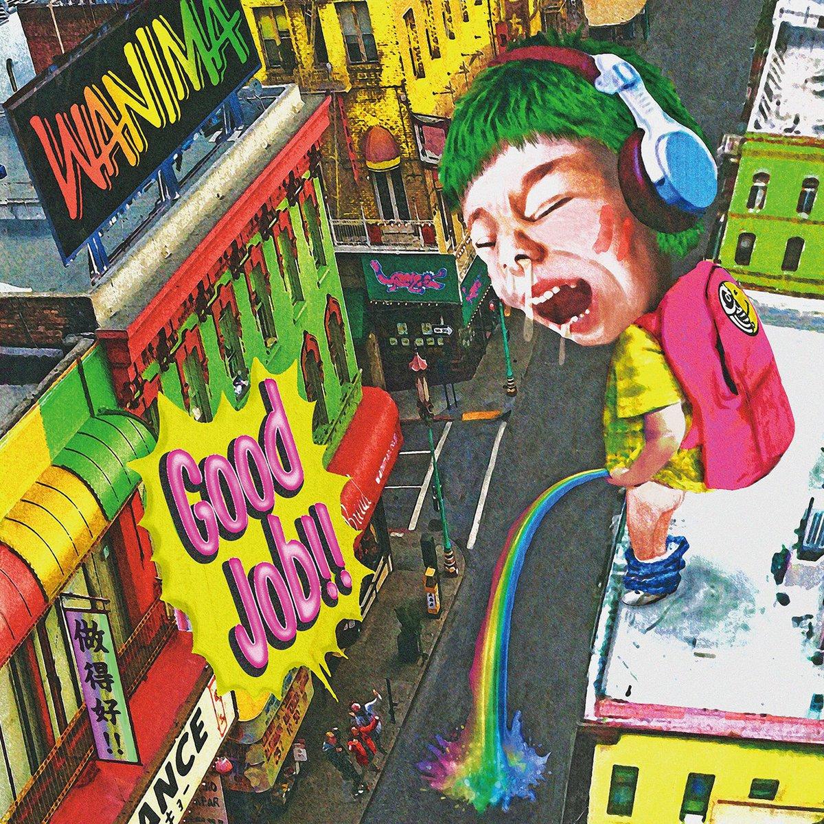 【新しいCDのフラゲ日】  本日は4thシングル  「Good Job!!」  フラゲ日‼︎  開催よろしくお願い致します‼︎  #WANIMA  #グッジョブ https://t.co/UTMnd3hBnn