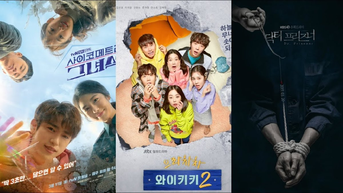 DRAMACOOLtv 9 New Korean Dramas #Coming Out In March 2019 #Newdramas