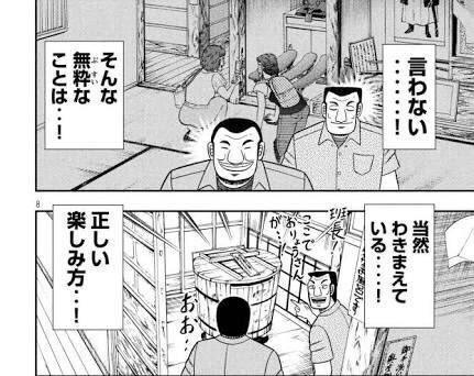 斗和キセキへの「ガンダムアストレイはガンダムじゃない」との