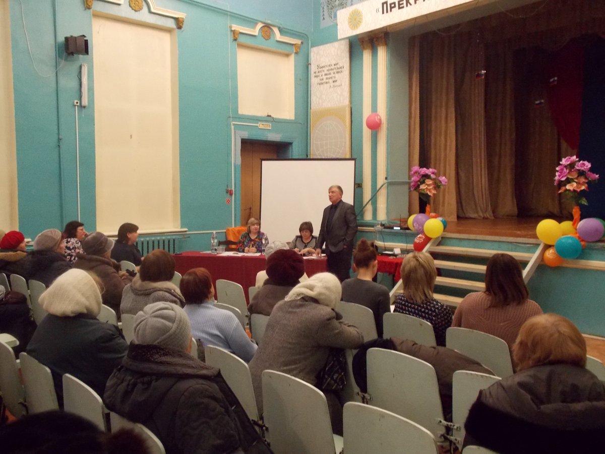 меры социальной поддержки ветеранов труда россии в хмао югре