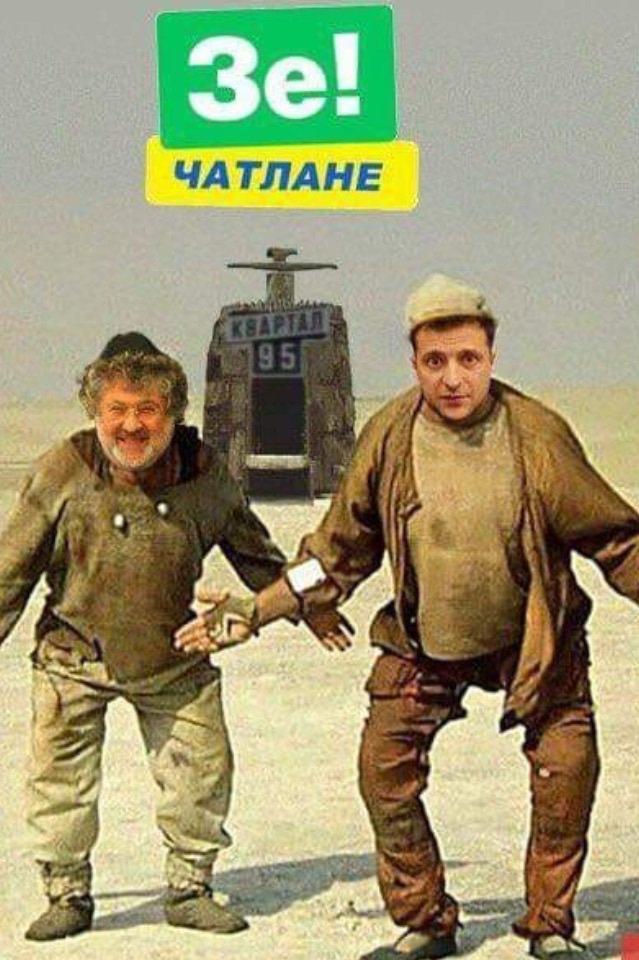 Зеленский предлагает Раде назначить Шмыгаля премьер-министром Украины - Цензор.НЕТ 7579