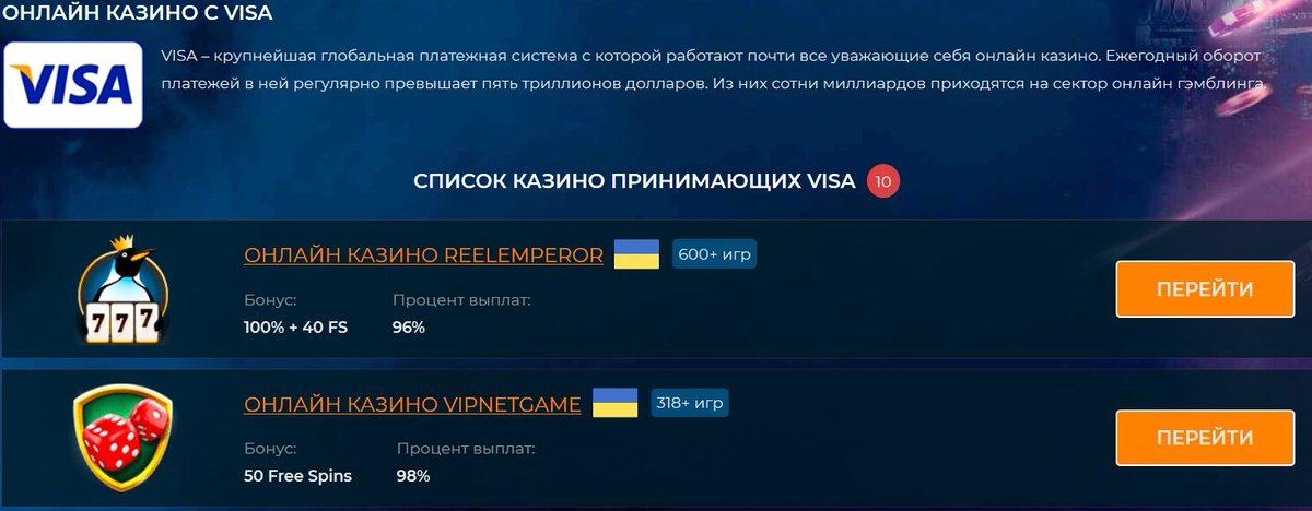 фото Онлайн замороженных счетов казино с перевод