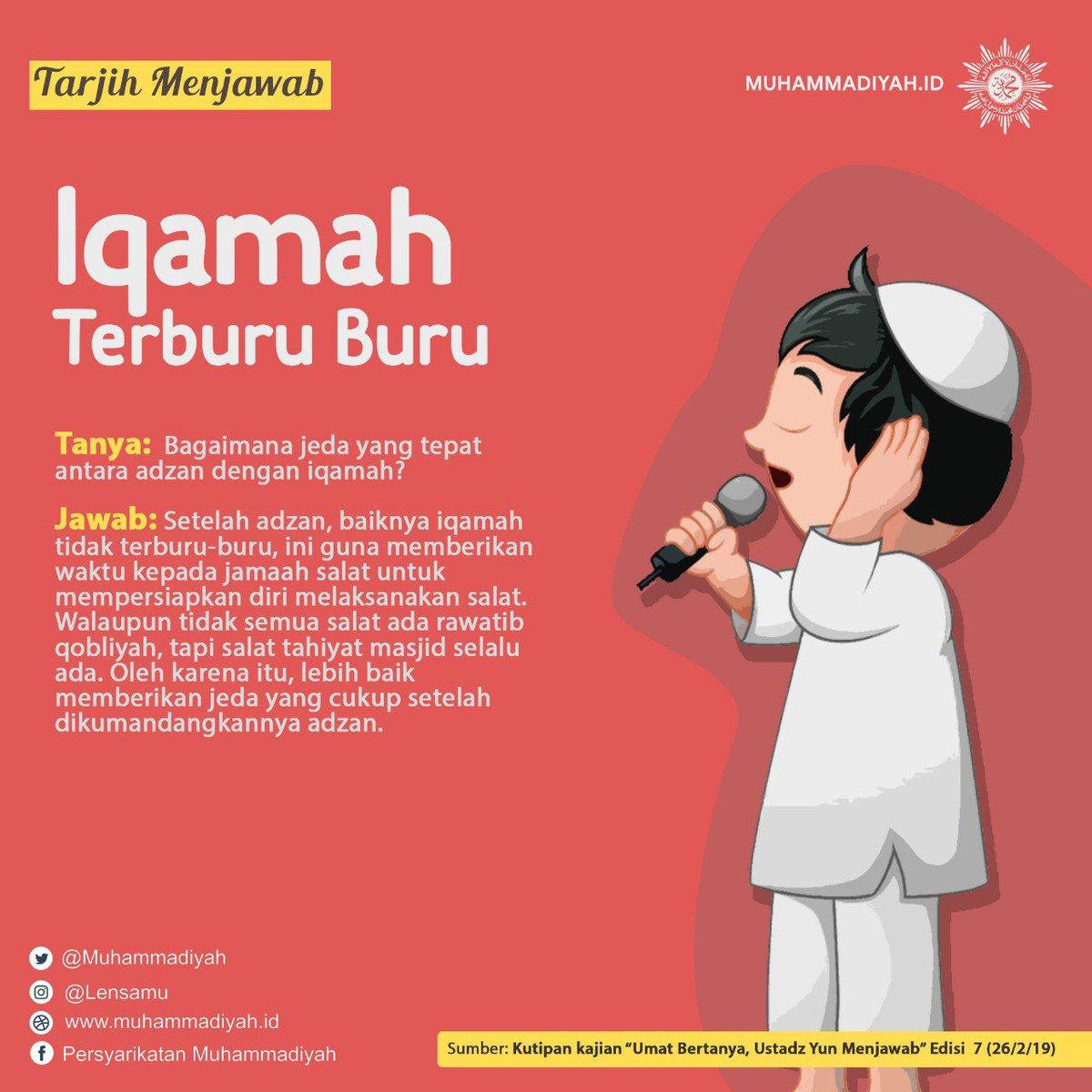 Bacaan Sholat Rawatib Muhammadiyah