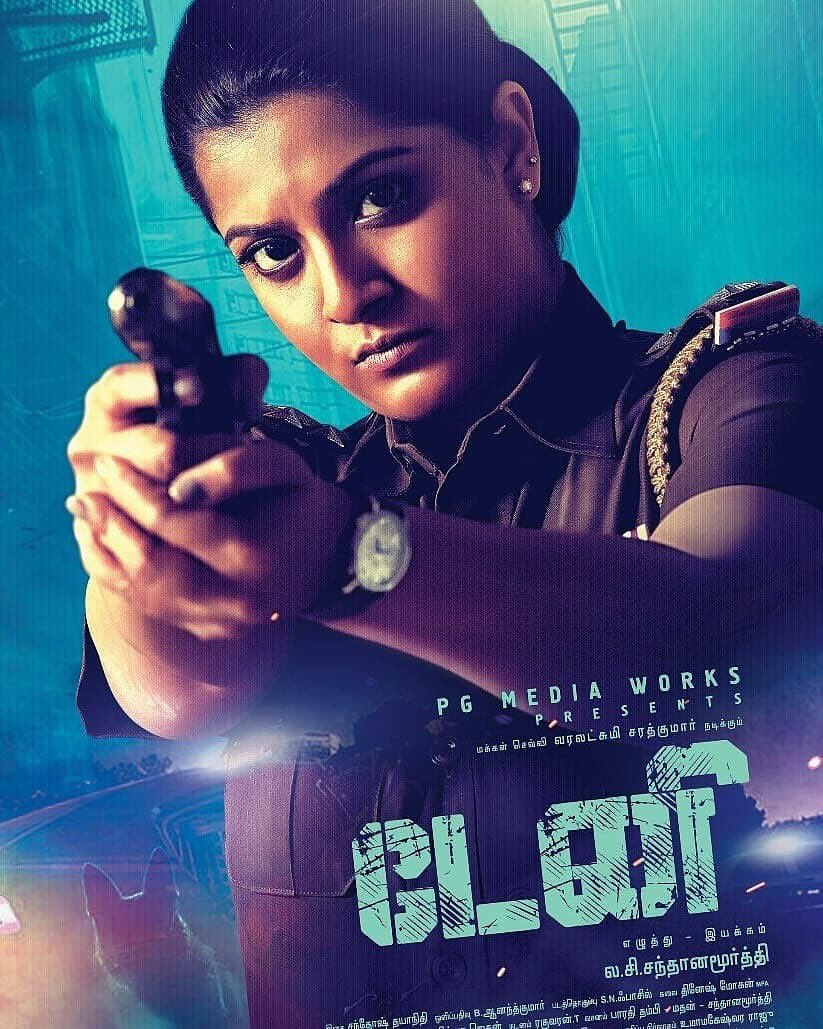 Wish u very happy birthday @varusarath May God bless u with good health, love & happiness! Have a successful year😇❤️👍🏻 #DannyFirstLook