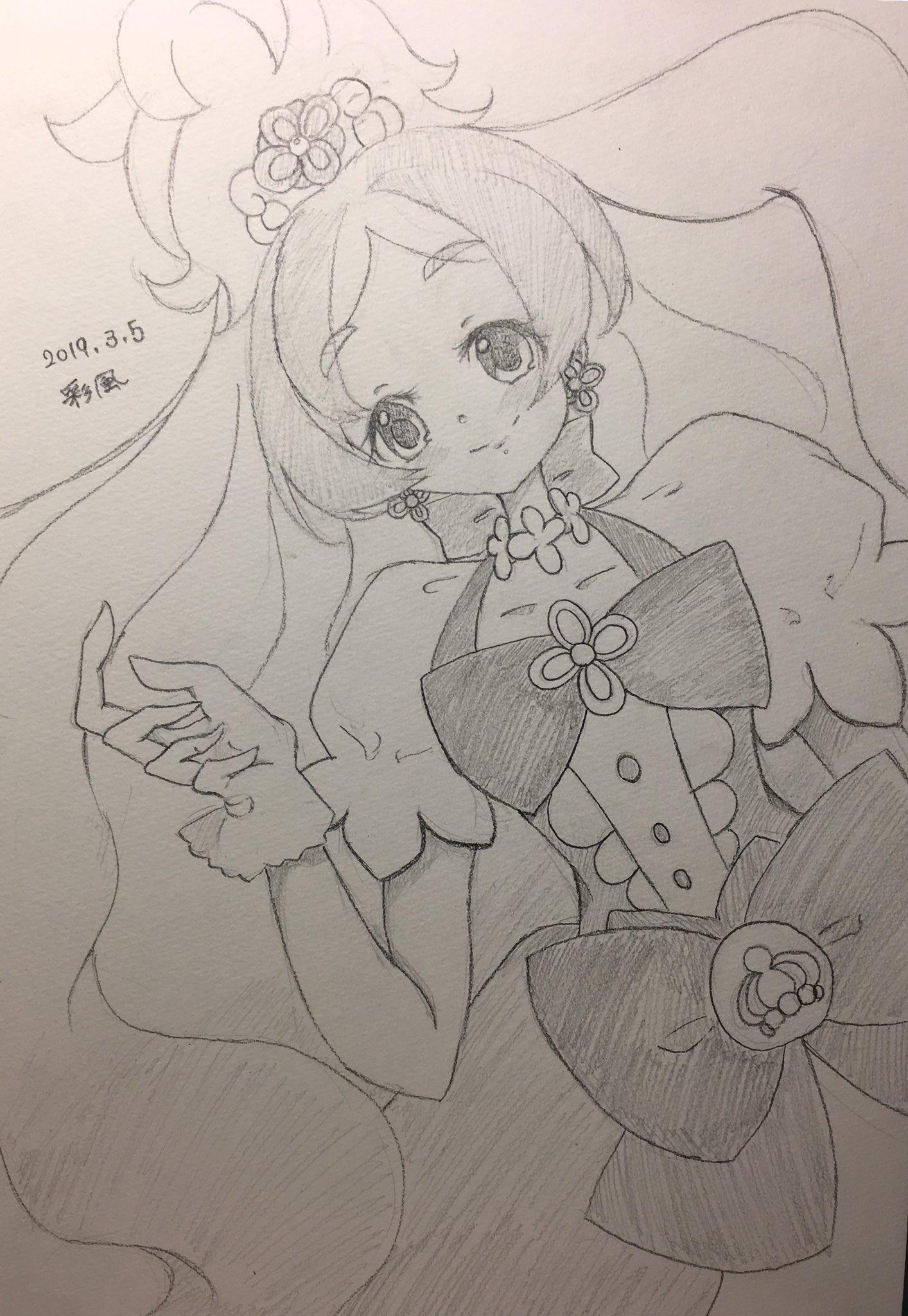白露 彩風@メモリアルプリキュア更新中 (@Hakuro_sayaka)さんのイラスト